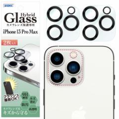 iPhone 13 Pro Max カメラフィルム Hybrid Glass 9H 高透明 キズ防止 防汚 ASDEC アスデック HB-IPN29C