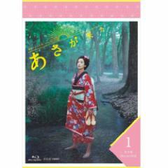 連続テレビ小説 あさが来た 完全版 ブルーレイBOX1 全3枚セット NHKDVD 公式