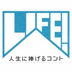 LIFE! 〜人生に捧げるコント〜 series‐3 NHKDVD 公式