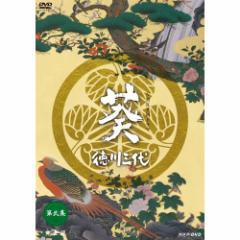 大河ドラマ 葵 徳川三代 完全版 第弐集 DVD-BOX 全6枚セット NHKDVD 公式