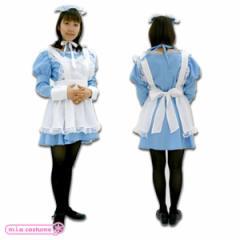 1121A★【送料無料・即納】 りぼんちゃんメイド 色:水色 サイズ:M