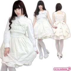 1136F★MB【送料無料・即納】ロリータ バッスルジャンパースカート サイズ:M/BIG 色:オフホワイト コスチューム コスプレ