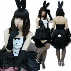 1107C★【送料無料・即納】 Pipi-fitch エレガンスバニー ブラック サイズ:Ladies スカートタイプ