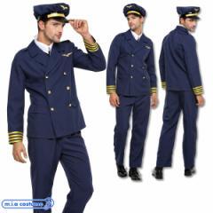 1107B★【送料無料・即納】 Pipi-fitch スカイキャプテン サイズ:Men's
