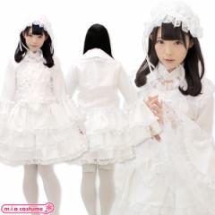 1160B★MB【送料無料・即納】 マリアドレスホワイト 色:白 サイズ:M/BIG 可愛い ワンピース フリル