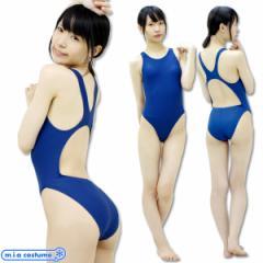 1234E■MB【送料無料・即納】 競泳水着 色:紺 サイズ:M/BIG ネイビー バッククロス
