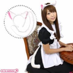 1210D▲【送料無料・即納】 ねこみみ&ねこしっぽセット 横耳 色:白 サイズ:フリー 猫耳  ネコ耳