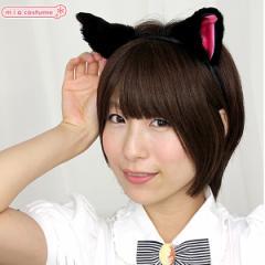 1210C▲【送料無料・即納】 フワフワ猫耳カチューシャ 単品 横耳 色:黒/ピンク サイズ:フリー ネコミミ ネコ耳 ねこみみ ねこ耳