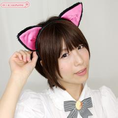 1210A▲【送料無料・即納】 フワフワ猫耳カチューシャ 単品 前耳 色:黒/ピンク サイズ:フリー ネコミミ ネコ耳 ねこみみ ねこ耳
