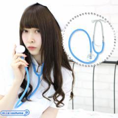 1261G▲【送料無料・即納】スチール耳かけ聴診器 色:ブルー サイズ:フリー