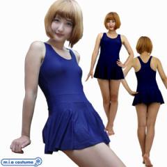 1239E/D■【送料無料・即納】パッド付きの本物スカート付きスクール水着 色:紺 サイズ:M/L/XL/XXL