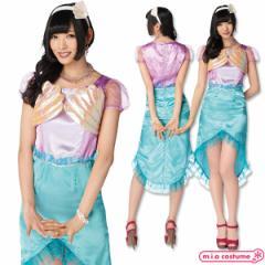 1102C■【送料無料・即納】 TorS ドレッシーマーメイド サイズ:レディース ドレス風マーメイド衣装