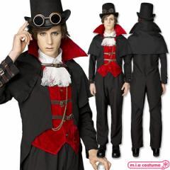 1143B★【送料無料・即納】 steampunk 伯爵 サイズ:メンズ 男性用 ハロウィン コスプレ衣装
