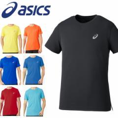 アシックス asics 半袖Tシャツ シンプルワンポイントTシャツ定番デザイン ランニングシャツ メンズ 2011A069【メール便も対応】