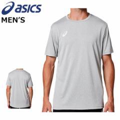 アシックス asics メンズ半袖Tシャツ ワンポイントロゴTシャツ OPショートスリーブトップ ヘザー 杢 2031A675【メール便も対応】