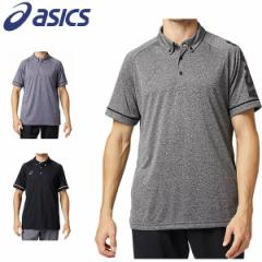 アシックス asics メンズポロシャツ 半袖ポロシャツ 吸汗速乾 軽量 ボタンダウン 2031B234【メール便も対応】M L LL