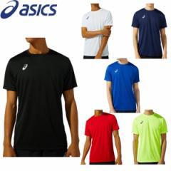 アシックス asics メンズ Tシャツ 2031C243【メール便も対応】