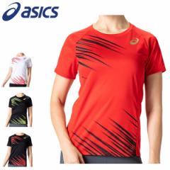アシックス asics レディース半袖Tシャツ ランニングシャツ メッシュ 軽量 吸汗速乾 快適 2092A040【メール便も対応】