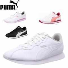 プーマ puma レディース スポーツシューズ スニーカー カジュアルシューズ 女性 靴 Turin2 BG 366773