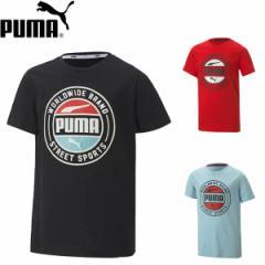 プーマ PUMA ジュニア Tシャツ 583011【メール便も対応】