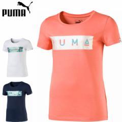 プーマ puma ジュニア半袖Tシャツ STYLE グラフィック T 吸汗速乾コットンTシャツ ガールズTシャツ 852206【メール便も対応】