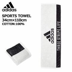 アディダス adidas スポーツタオル 綿100% ADJT-884