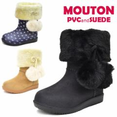ムートン 冬靴 冬 靴 スノーブーツ スノーシューズ 滑りにくい 子供靴 完全防水 ムートンブーツ キッズ ジュニア 女の子 ウインターブー