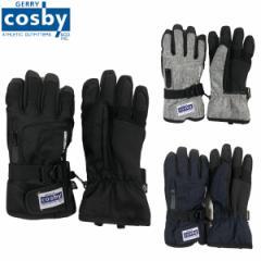 コスビー cosby ジュニア ボーイズ スキーグローブ CS7161