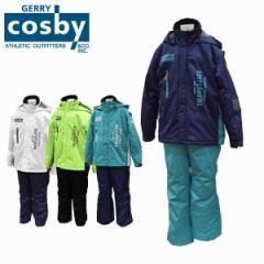 コスビー cosby ジュニアスキーウェア ボーイズスノーウエア 上下セット キッズ 子供 男の子 CSB3276雪遊び130 140 150 160