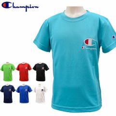 チャンピオン champion キッズ ジュニア Tシャツ 半袖 オススメ CX7422