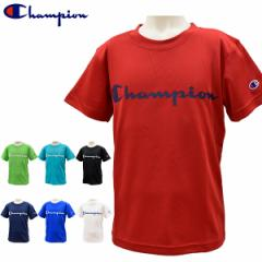 チャンピオン champion キッズ ジュニア Tシャツ 半袖 オススメ CX7423