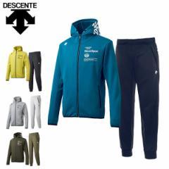 【送料無料】デサント descente ムーブスポーツ Move Sport メンズ ジャージ 上下セット トレーニングウエア上下 男性用秋冬セットアップ