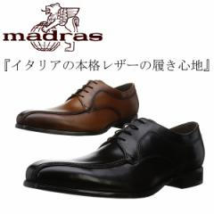 送料無料 マドラス madras ビジネスシューズ メンズ  本革 DS4060 BOS