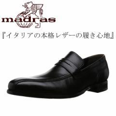 送料無料 マドラス madras ビジネスシューズ メンズ  本革 DS4063 BOS