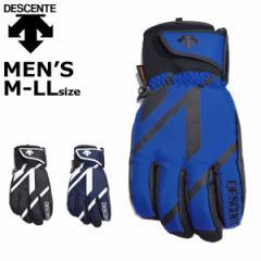 デサント スキーグローブ メンズ S M L O ヒートナビ 手袋 セール 在庫一掃 北海道 descente DWBMJD65 レターパックも対応