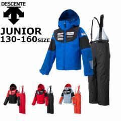 デサント ジュニア スキーウェア 上下セット 雪遊び 130 140 150 160 サイズ調整 レプリカモデル DWJOGH06D