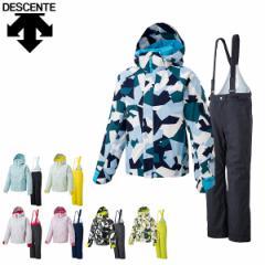 デサント DESCENTE ジュニア スキーウェア 雪遊び 130 140 150 160 アウトレット 在庫一掃 上下セット DWJOJH92