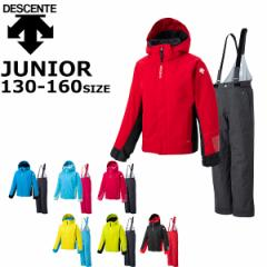 デサント descente ジュニア スキーウェア 上下セット DWJOJH95