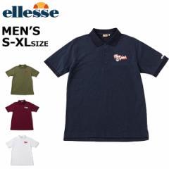 ポロシャツ メンズ 半袖 S M L XL 在庫一掃 アウトレット セール テニス ゴルフ 綿100% エレッセ ellesse EE07102 メール便も対応