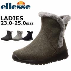 レディース スノーブーツ 冬靴 防滑 防水 保温 アウトレット 在庫一掃 セール エレッセ ellesse EFW8344