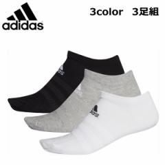 アディダス adidas メンズソックス レディースソックス アンクルソックス ユニセックス 3足セット 靴下 ローカットソックス 3P FXI53【メ