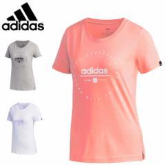 アディダス adidas レディース Tシャツ ショートスリーブ 半袖Tシャツ クロックTシャツ 綿Tシャツ GVC50 FM6149 FM6152 FM6151【メール便