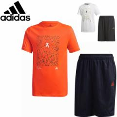 アディダス adidas ジュニア Tシャツ&ハーフパンツ上下 サマーセットアップ ショートパンツ 子供 IXW37【メール便も対応】