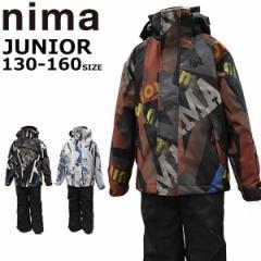 スキーウェア キッズ ジュニア 上下セット 130 140 150  160 雪遊び ニーマ nima サイズ調整 男の子 ボーイズ JR-9004