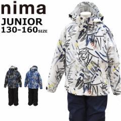 スキーウェア キッズ ジュニア 上下セット 130 140 150  160 雪遊び ニーマ nima サイズ調整 男の子 ボーイズ JR-9005