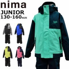 スキーウェア キッズ ジュニア 上下セット 130 140 150  160 雪遊び ニーマ nima サイズ調整 男の子 女の子 ボーイズ ガールズ JR-9010