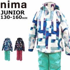 スキーウェア キッズ ジュニア 上下セット 130 140 150  160 雪遊び ニーマ nima サイズ調整 女の子 ガールズ JR-9012