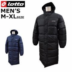 ロット LOTTO 爆安 ベンチコート メンズ M L XL 暖かい 中綿入り 在庫一掃 セール LOTM9009