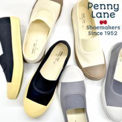 ペニーレイン Penny Lane キャンバススリッポン No.3161 レディース スリッポン キャンバス スニーカー 上靴 上履き MDK3161 BOS