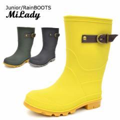MiLady/ミレディ キッズ ジュニア レインブーツ 雨靴 長靴 PVC 防水 パッカブル 折りたたみ 女の子 男の子 ML906 プチプラ  BOS 在庫一